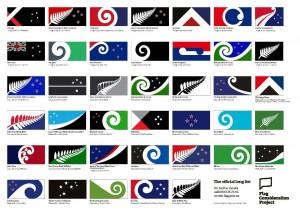 ニュージーランド新国旗40候補