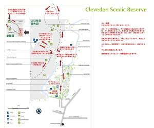 Clevedon Trekking Map
