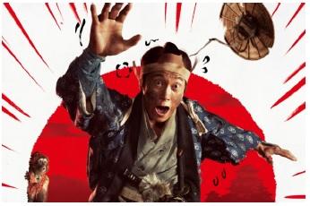 Japan Night Movie