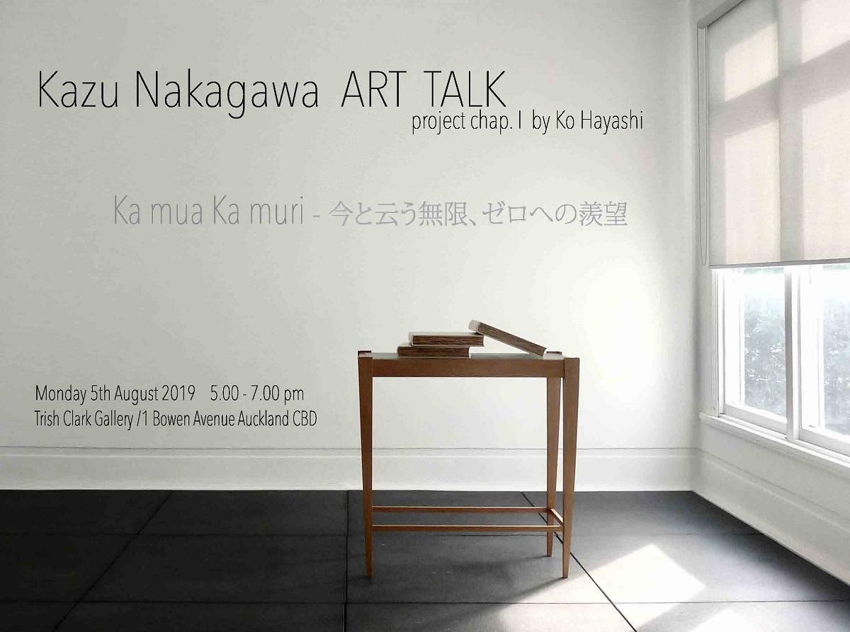 Kazu Nakagawa Art Talk
