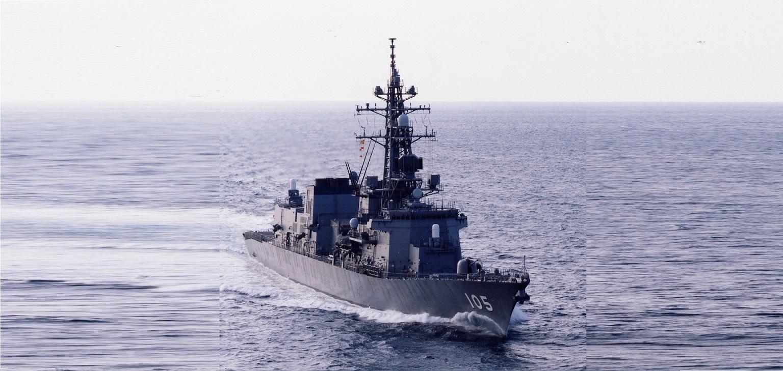 JS Inazuma DD-105