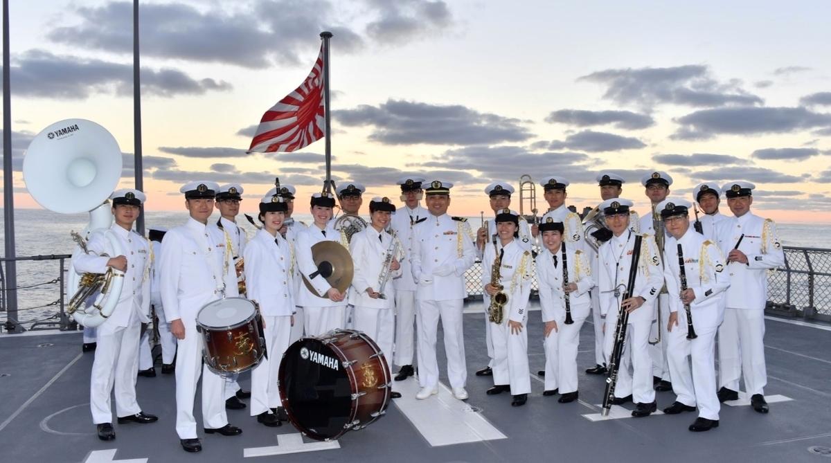 海上自衛隊練習艦隊の音楽隊