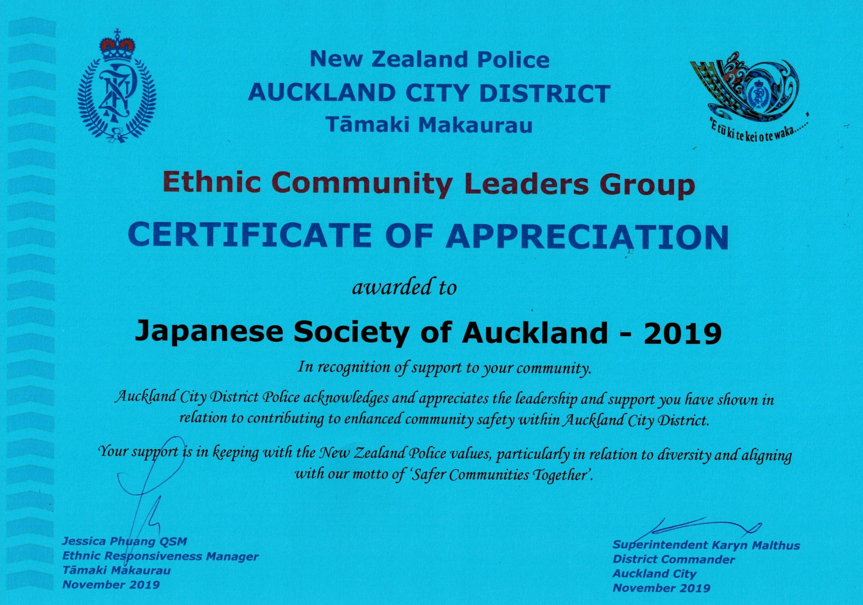 Cert. from the Police to JSA 2Nov19
